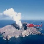 На вулкан Вхакаари на вертолёте