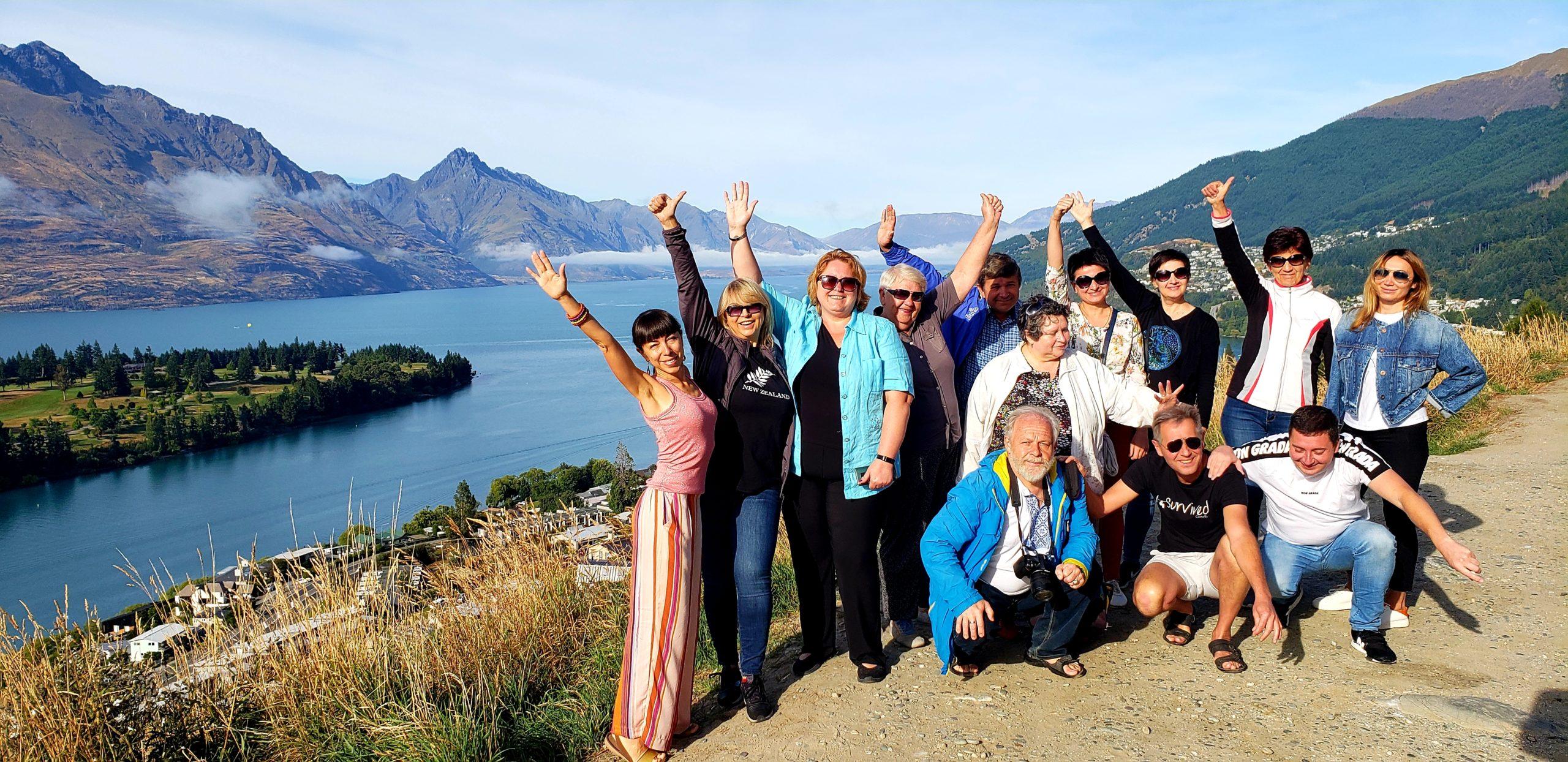 Групповые путешествия ы Новой Зеландии