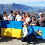 туры групповые из Украины